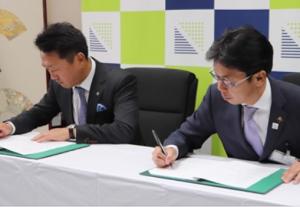 災害時支援協定を長岡京市と締結させて頂きました